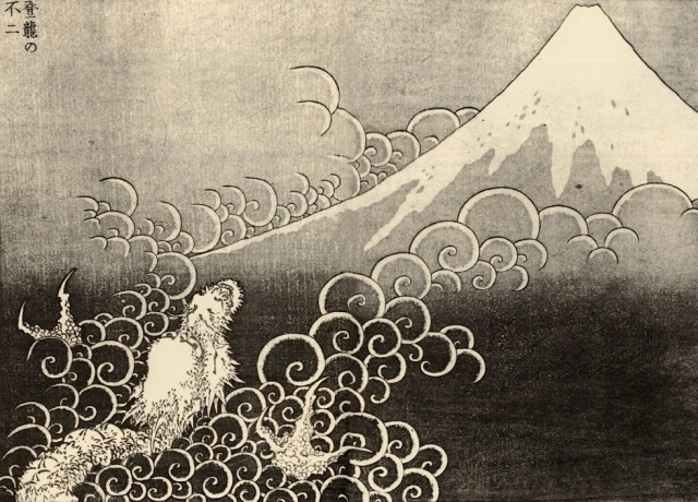 Katsushika Hokusai (葛飾 北斎), Dragon ascending Mount Fuji, c. 1835.