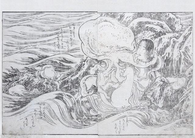 Katsukawa Shuncho  1786 diver and Octopuses .jpg