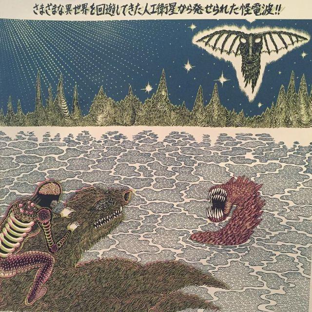 Mystery mail from Tetsunori.jpg