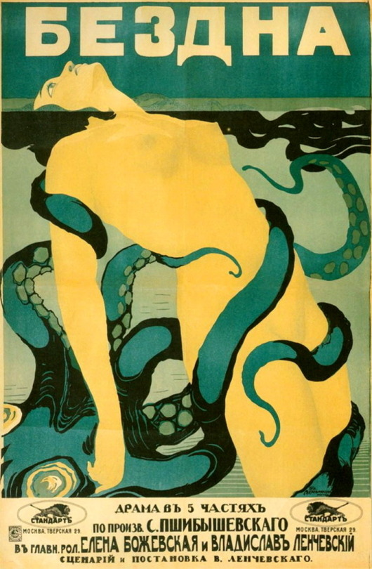 THE ABYSS (1917) by M. Kalmanson
