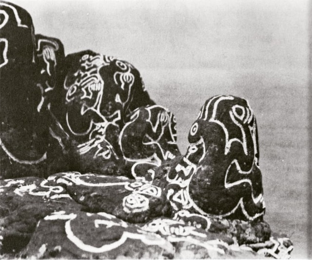 Henry Peter Buck, Carved rocks at Moringo showing bird man holding an egg, 1959..jpg