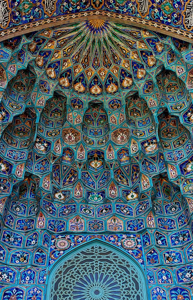 Saint Petersburg Mosque.jpg